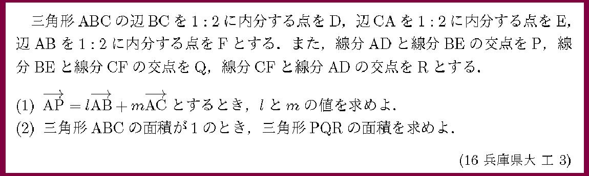 16兵庫県大・工3
