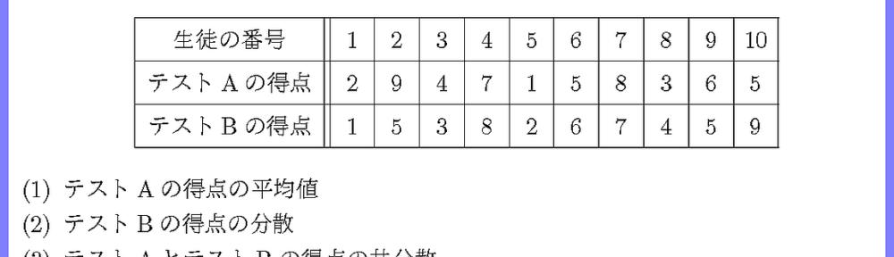 18富山県大・工2