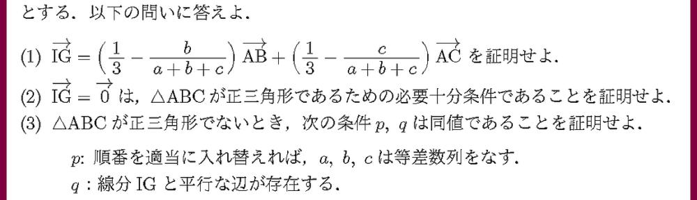 18浜松医大・3