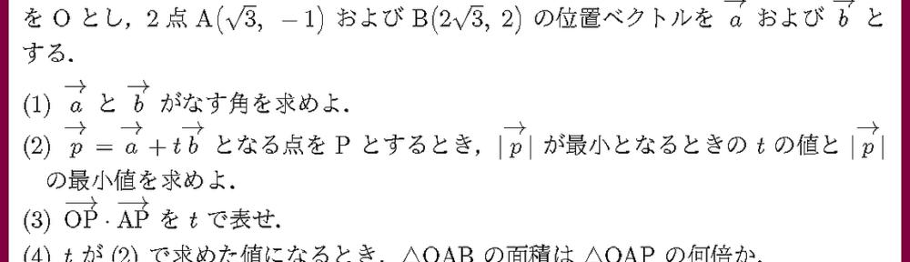 18昭和大・医1