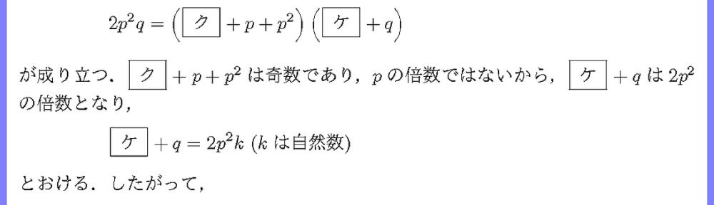 10早稲田大・スポーツ科2-1