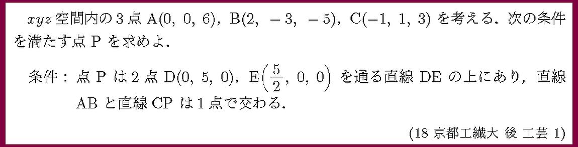 18京都工繊大・後工芸科1