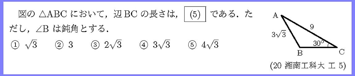 20湘南工科大・工5