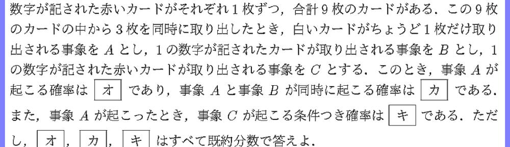 20関西学院大・文系2月1日1-2