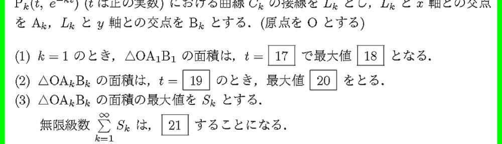 20自治医大・17