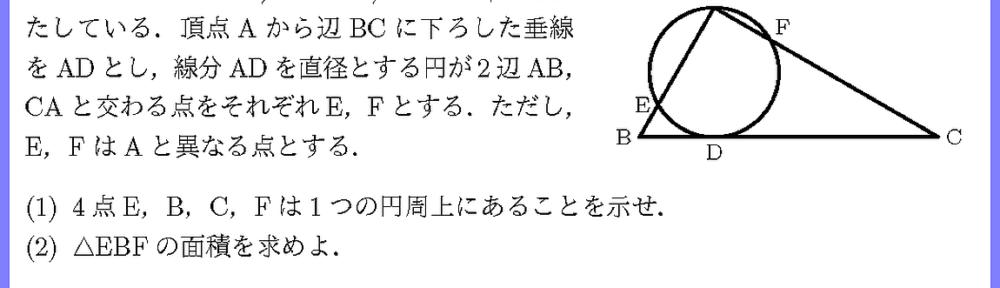 20東京慈恵医大