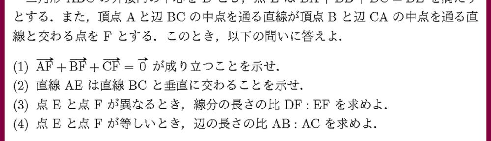 21大阪府大・現シス・地保3